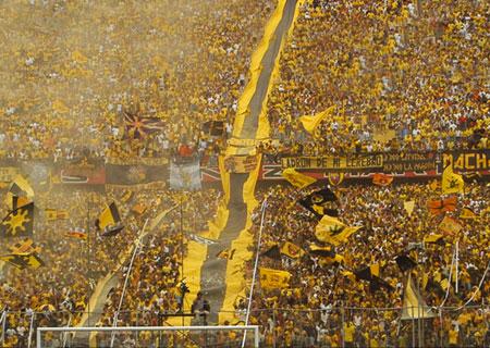 Estádio favorito 4092_ori_estadio_monumental_isidro_romero_carbo