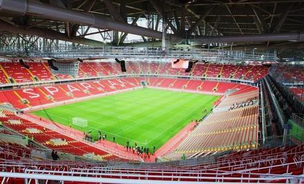 Otkrytie Arena (RUS)